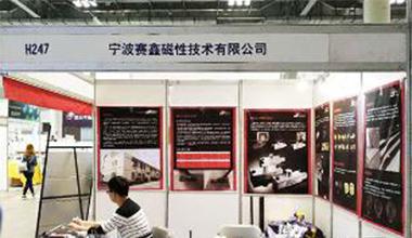 2018第16届中国重庆国际绿色建筑装饰材料博览会